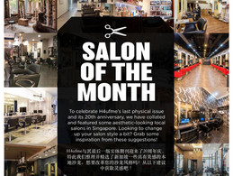 Salon of the month
