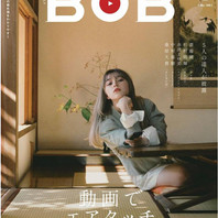 Japanese beauty magazine BOB