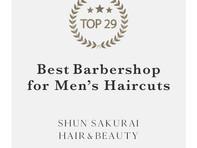 Best Barbershop for Men's Hair cut