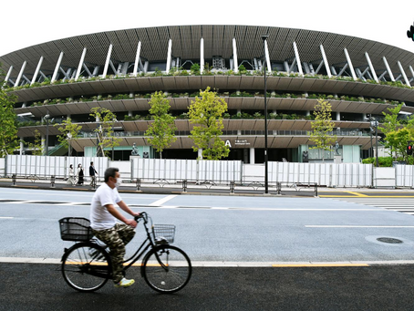Nuevo Estadio Nacional de Japón para TOKYO 2020