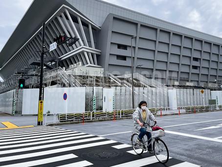 Japon aceptará 10000 personas para eventos mayores después de la declaración de estado de emergencia
