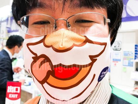 A pesar de la pandemia sonríe!