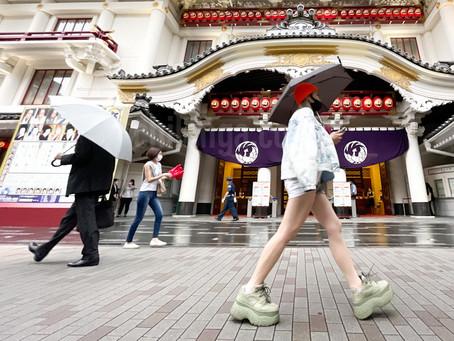 Japón considera levantará el estado de emergencia en nueve providencias, pero no en Okinawa.
