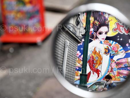 Kabuki-Cho durante el COVID-19
