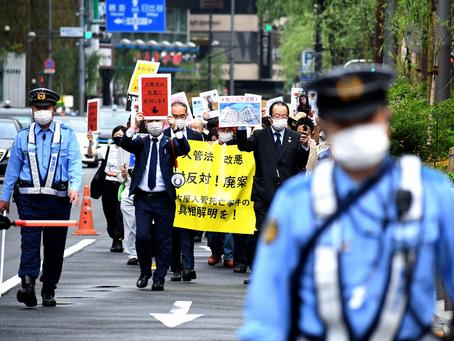 Protesta contra el Departamento de Imigracion en Japón.