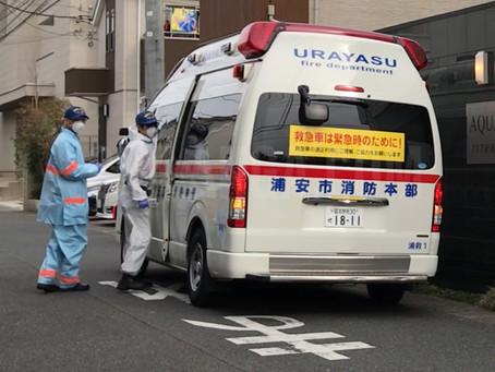Tokyo reporta récord de 1,219 personas con COVID-19