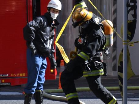 El departamento de bomberos de Tokyo Uno de los mejores preparados.