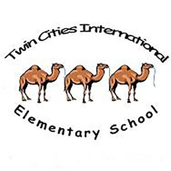 twin cities international elementary sch