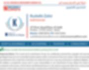 Email Signature_Rushdhi.png