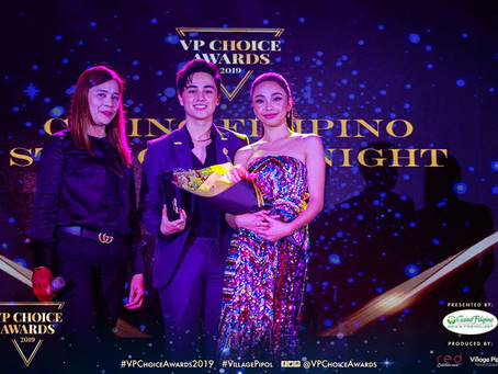 Awards Central Plaques: A Stunner at the VP Choice Awards 2019