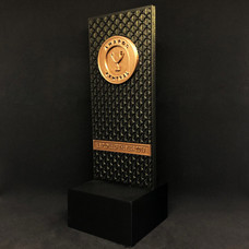 3D Textured Award
