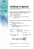 품질경영시스템인증서(영어).png