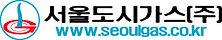 data_symbol_logo_seoulgas.jpg