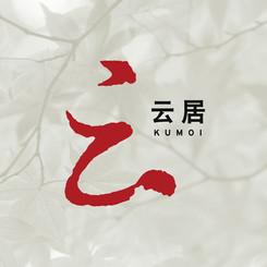 Kumoi 云居