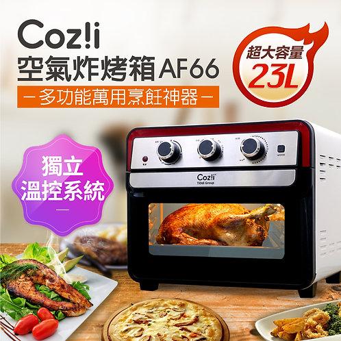 Coz!i 23L超大容量空氣炸烤箱 (AF66)