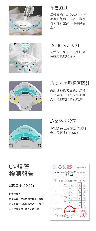 S690-f-V2-3.jpg