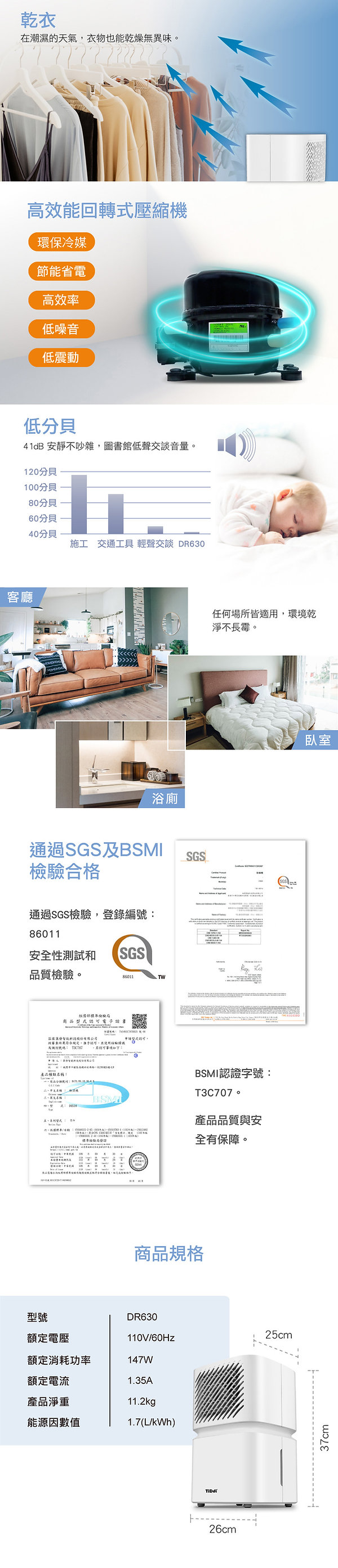 DR630-V9-2-no.jpg