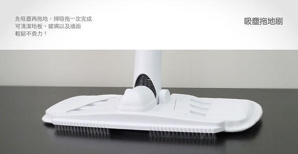 吸塵拖地板組件使用方法02.jpg