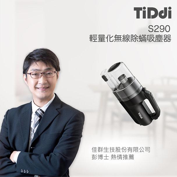tbn-720x720-1.jpg