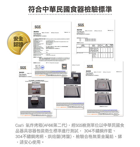 SGS認證BN (2).jpg