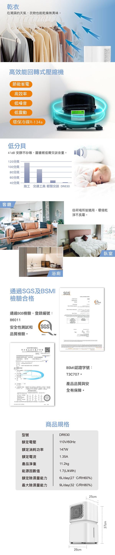 DR630-V3-2.jpg