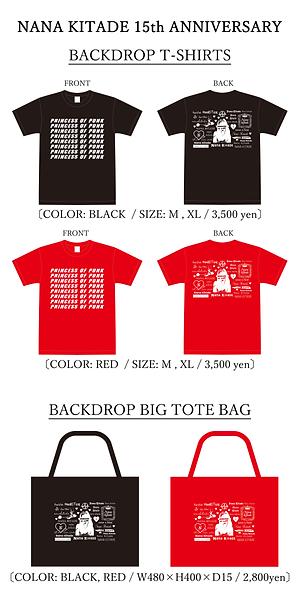15thTshirts_ToteM.png