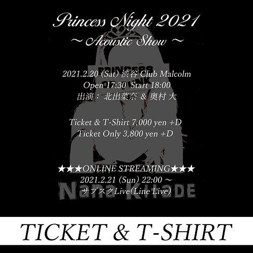 【追加受付】2/20(金)ライヴチケット(Tシャツ付)