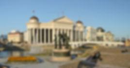 Skopje_2014_-_Archeological_Museum_of_Ma