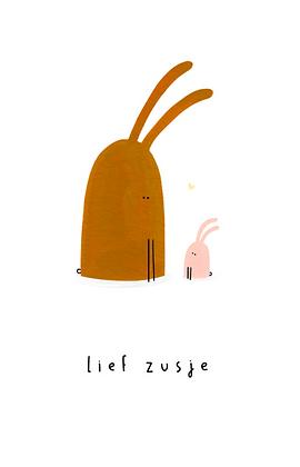 KLEIN LIEFS (NL) - Postcard Lief zusje
