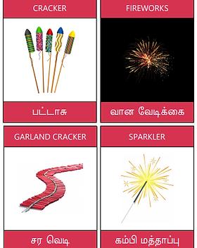 Bilingual Diwali cards thumbnail.png