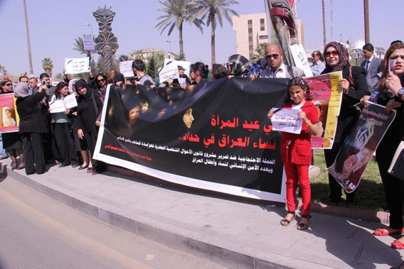 Iraq: Strengthen Domestic Violence Bill Increase Protections for Victims; Set Penalties for Abusers