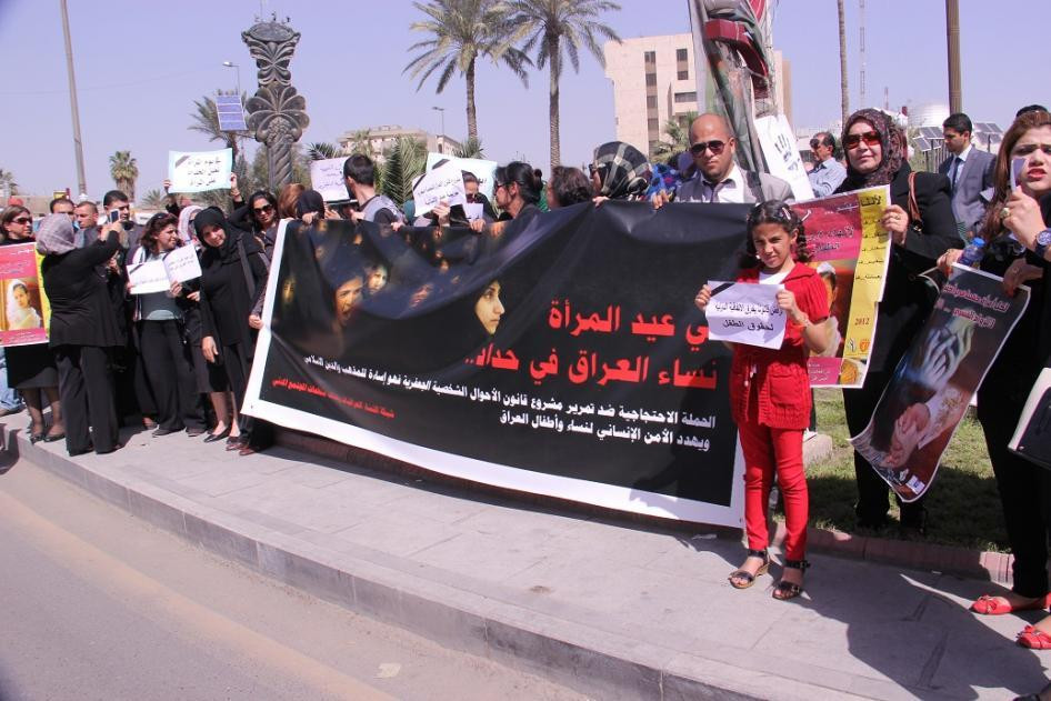 Demonstrators in Baghdad on International Women's Day 2014