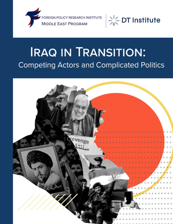 Special Report: Iraq in Transition: Competing Actors and Complicated Politics