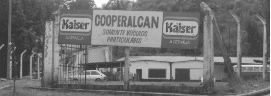 Cooperalcan.jpg