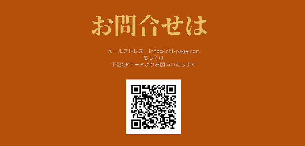 Contact (2).png