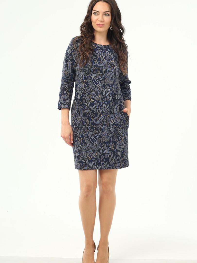 Платье (арт.5263-1900) синий.JPG