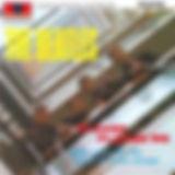 PleasePleaseMe_audio_cover.jpg