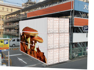 ALL COMPANY-IN-A-CONTAINER 10.jpg