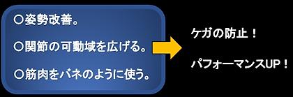 無題7.png