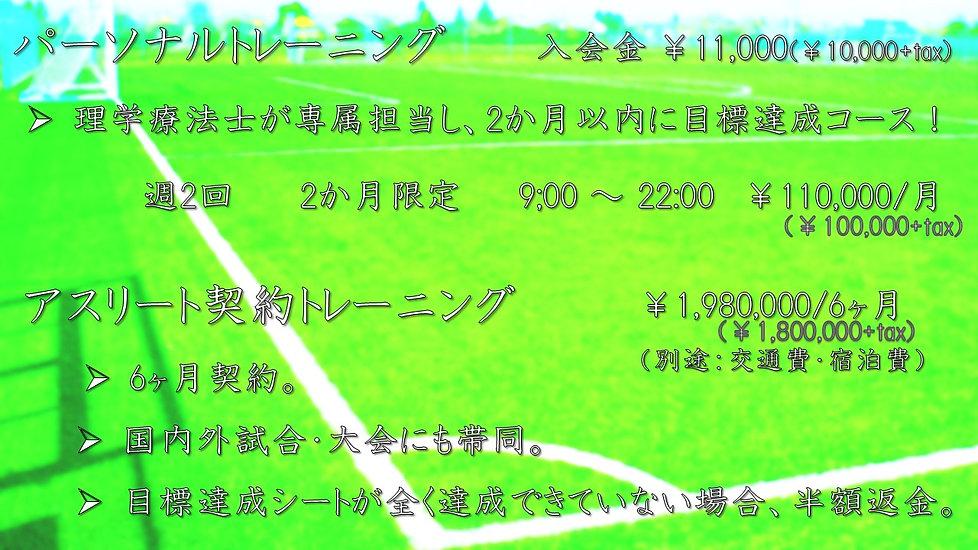パーソナルトレーニング.JPG