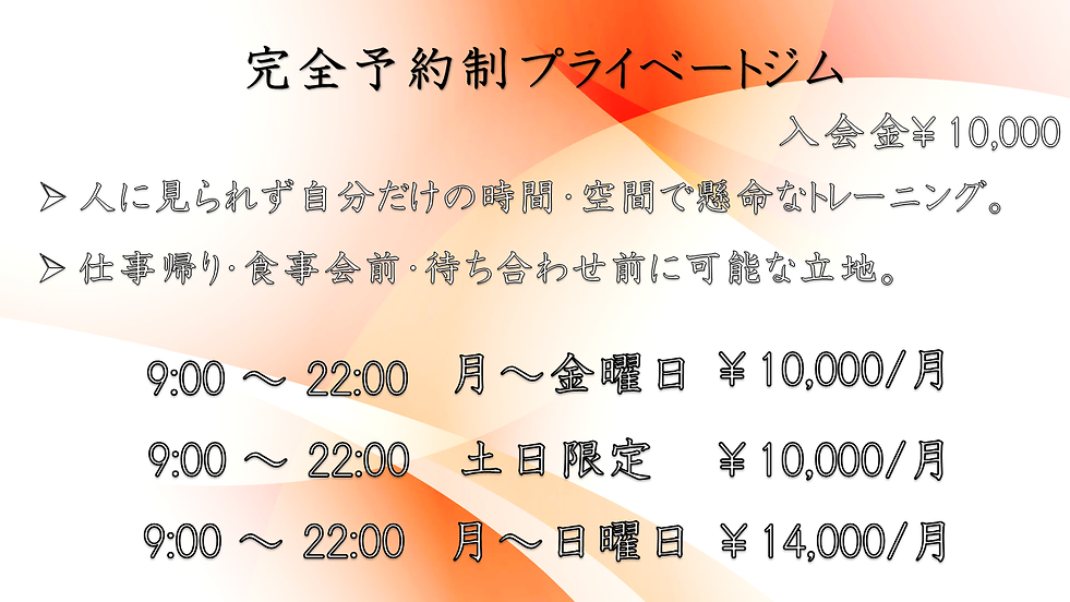 スライド5.PNG