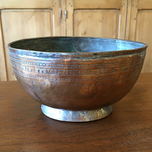Antique Persian Tinned Copper Basin
