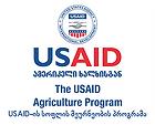Logo USAID.png