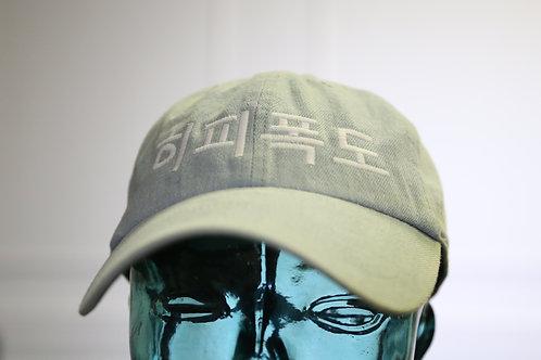"""""""Annyeong Drop"""" Dad Hat"""