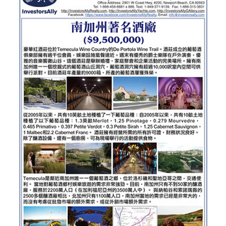 Chinese Mag Ad for a Popular Winery in S