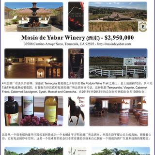IAR_Masia de Yabar Chinese Ad_WJ.jpg
