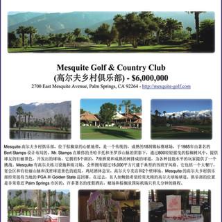 IAR_Mesquite Golf Chinese Ad_WJ.jpg