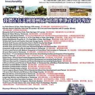 InvestorsAlly Realty Chinese Marketing F