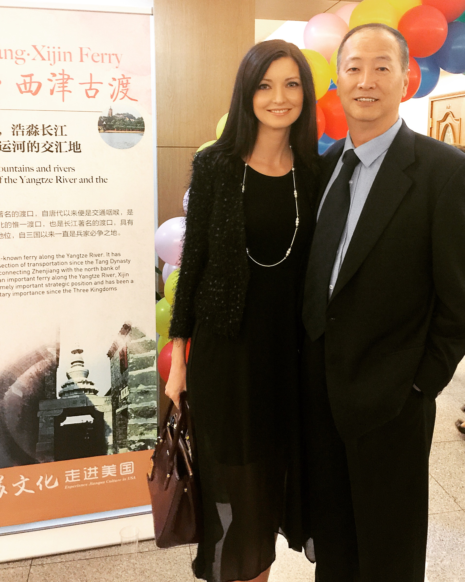 Mr. & Mrs. Liu at Chinese Consulate