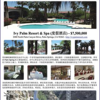 IAR_Ivy Palm Resort Chinese Ad_WJ.jpg